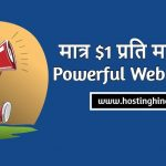 FastComet Discounted Web Hosting Offer