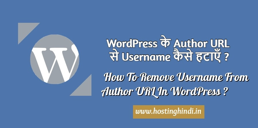 how to remove username from author url in WordPress