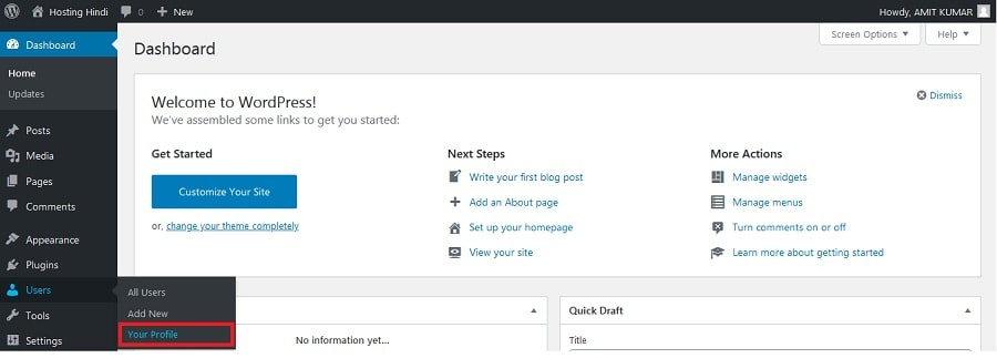 selecting your profile from users in WordPress dashboard